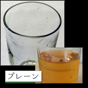 くるみガラス プレーン