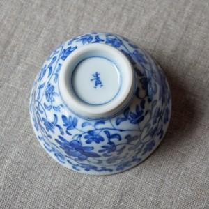陽貴窯さん菊唐草の湯呑み