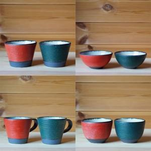 沖誠さんの赤と緑のシリーズ