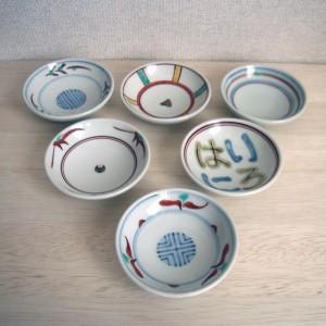 砥部焼「梅山窯」の小皿