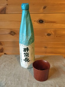 黒澤酒造 井筒長 八千穂高原氷雪貯蔵