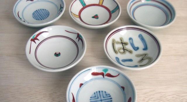 店主私物 砥部焼「梅山窯」の小皿