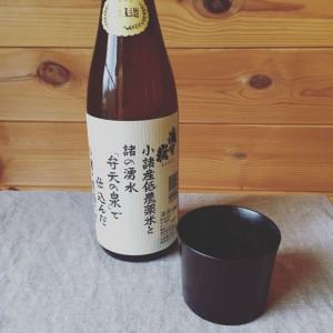 大塚酒造「浅間嶽」