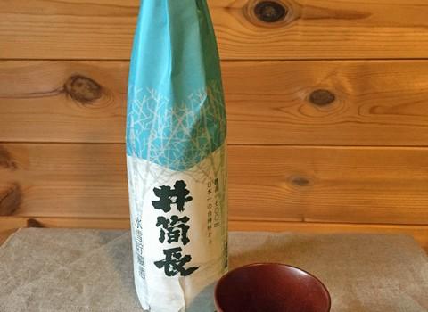 黒澤酒造 井筒長 八千穂高原氷雪貯蔵には漆器のお猪口で