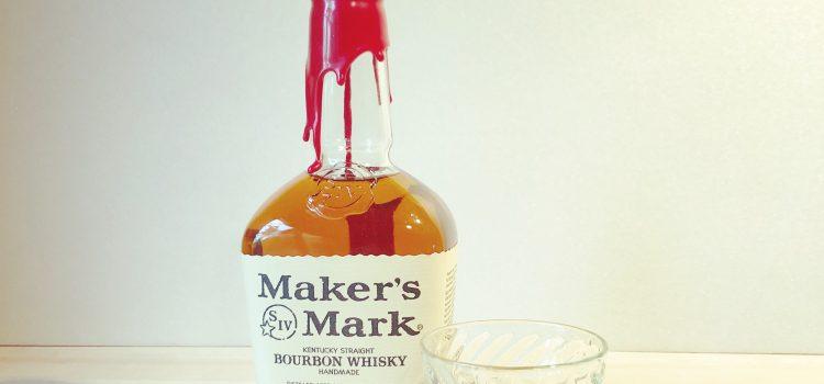 バーボン・ウイスキーとロックグラス